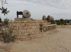 Rotonda de Castelserás