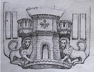 escudo de la Iglesia en el interior del templo